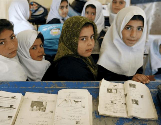 RUIGEU ayudas afganas